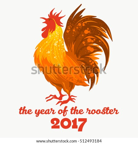 Hand drawn vector illustration of the red rooster. Fire rooster - symbol of the Chinese New Year. Fire bird, red cock. Happy New Year 2017 greeting card.