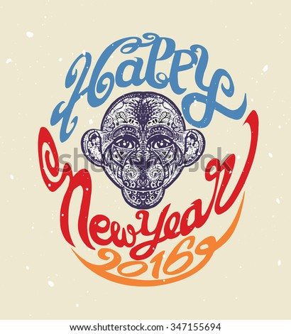 Hand Drawn Vector Illustration of  Year of the Monkey 2016 - hand-lettering. New Year Handmade vector calligraphy
