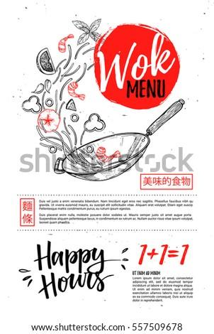 Hot Wok Kitchener Menu