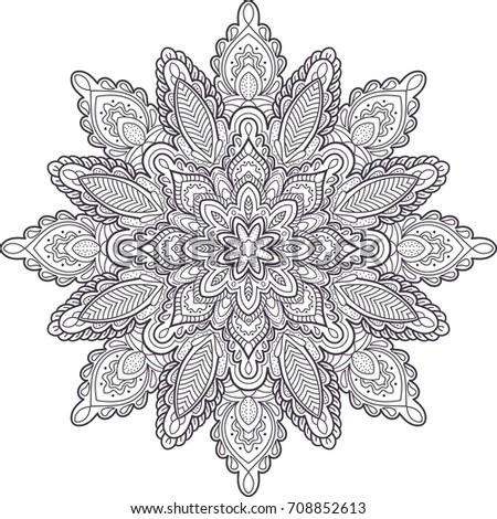 Handdrawn Vector Mandala Floral Tribal Circular Stock Vector ...
