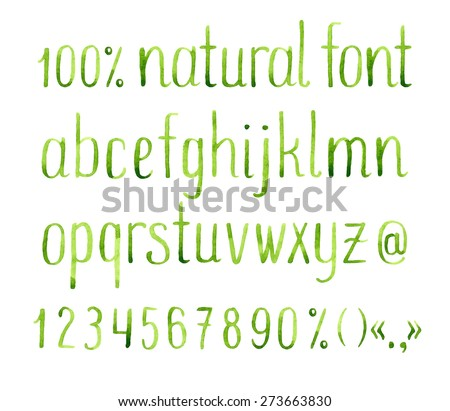 Hand drawn watercolor green natural font. - stock vector