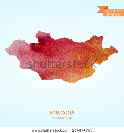 hand drawn watercolor map of Mongolia isolated. Vector version
