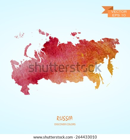 hand drawn watercolor map of Russia isolated. Vector version  - stock vector