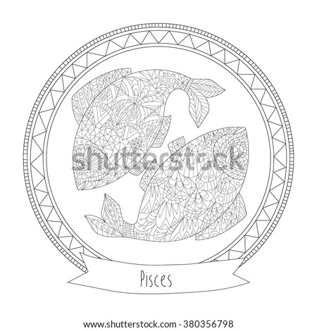 africain zodiac coloring pages - photo#29