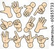 Hand Gestures and signals -set of vector icons for your design, MORE SIMILAR IMAGES AT MY GALLERY - stock vector