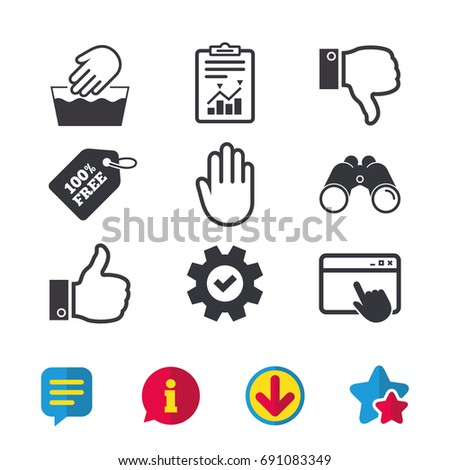 Hand Icons Like Dislike Thumb Symbols Stock Photo Photo Vector