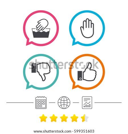Hand Icons Like Dislike Thumb Symbols Stock Vector 599351603