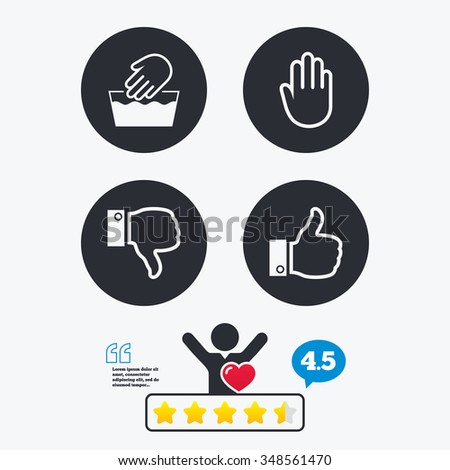 Hand Icons Like Dislike Thumb Symbols Stock Vector 348561470