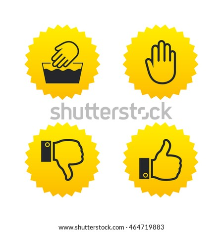 Hand Icons Like Dislike Thumb Symbols Stock Vector 464719883