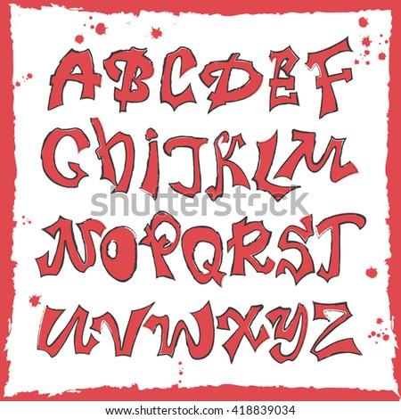 Hand lettering graffiti alphabet.Urban style.Street basis font. - stock vector
