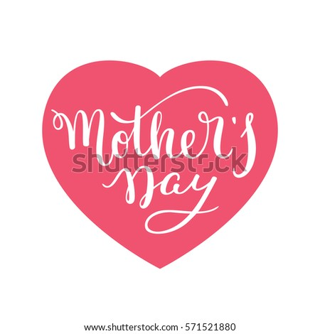 hand lettering mothers day hearts template stock vector royalty