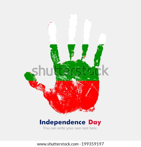Hand print, which bears the flag. Independence Day. Grungy style. Grungy hand print with the flag. Hand print and five fingers. Used as an icon, card, greeting, printed materials. Flag of Bulgaria