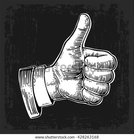 Hand showing symbol Like. Making thumb up gesture. Vector white vintage engraved illustration isolated on a dark background. Sign for web, poster, info graphic - stock vector