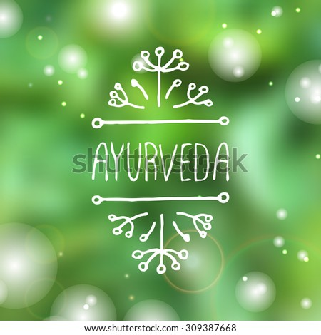 Hand-sketched typographic element. Ayurveda product label. Suitable for ads, signboards, packaging and identity and web designs. Ayurveda - stock vector
