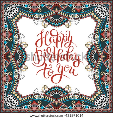 hand written lettering Happy Birthday to you on ethnic floral pattern for invitation, greeting card, prints and poster, calligraphic vector illustration - stock vector