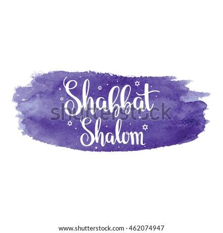 Preferenza Shalom Immagini stock, immagini e grafica vettoriale royalty free  GT81