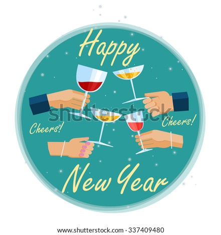 Hands holding glasses with wine and champagne, toasting and celebrating on New Years Eve. - stock vector