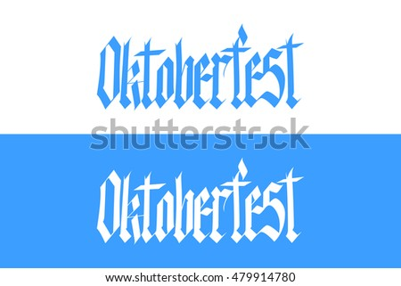 Handwritten inscription Oktoberfest in national german style. Hand drawn lettering of german beer festival. Calligraphic element for your design. Vector illustration.