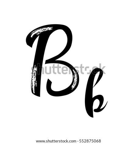 Alphabet Letter B Lettering Vector Calligraphy Stock