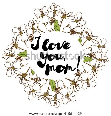 Handwritten Text I Love You Mom Stock Vector 415611139 - Shutterstock