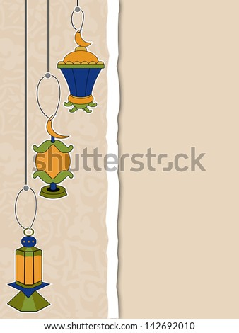 Hanging Arabic lamps on abstract background for holy month of Ramadan Kareem. - stock vector