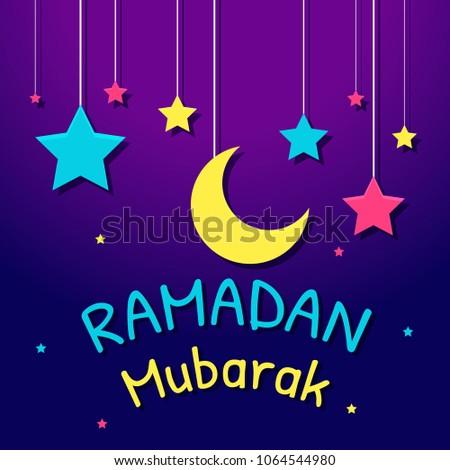 Hanging Colorful Stars Moon Text Ramadan Stock Photo Photo Vector