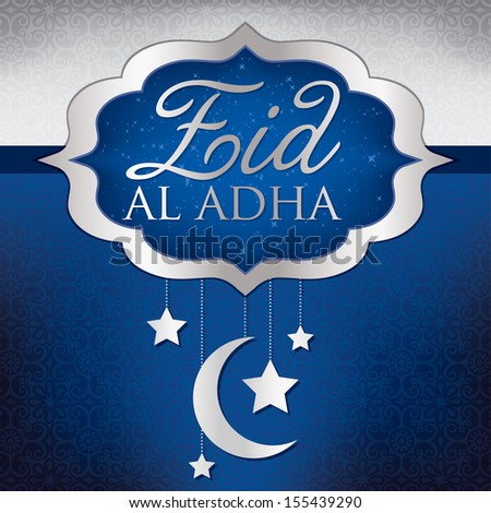 Hanging decoration Eid Al Adha card in vector format. - stock vector