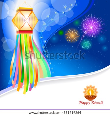 Hanging lantern in a beautiful background - stock vector