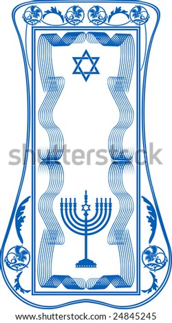 Hanukah Design. Vector illustration