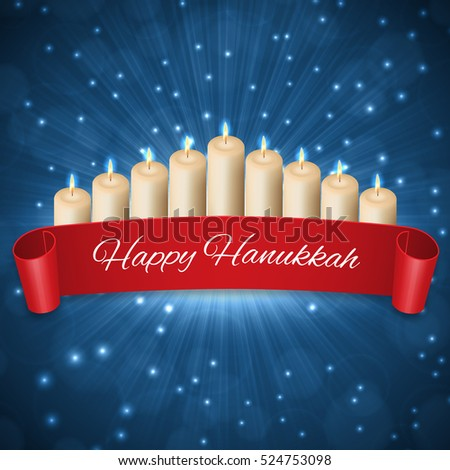 Hanukkah background. EPS10 vector