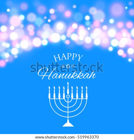 Hanukkah background with menorah and lights. Vector illustration