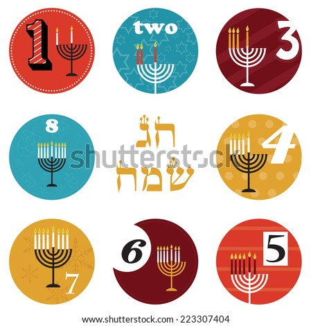hanukkah, 8 candles for eight day  holiday - stock vector
