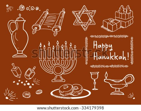 Hanukkah Chanukah traditional jewish holiday doodle symbols set ink draw vector illustration. Monochrome Hand drawn sketch set isolated on terracotta background - stock vector