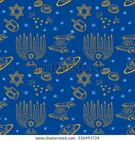Hanukkah Chanukah traditional jewish holiday Seamless Pattrern. Doodle symbols ink draw vector. Hand drawn sketch - Happy Chanukah background with Star of David, Menorah, Dreidel, Donuts, Torah - stock vector