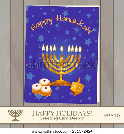 Hanukkah Greeting card design vector template. Jewish Light Festival greeting card, wallpaper / background. Hanukkah menorah with candles, spinning dreidel with Hebrew letters & traditional doughnuts. - stock vector