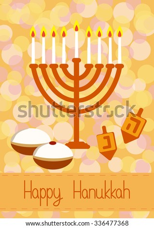 Hanukkah Greeting card. Hanukkah menorah, candles, dreidel with Hebrew letters and donuts. Design vector template for jewish holiday Hanukkah - stock vector