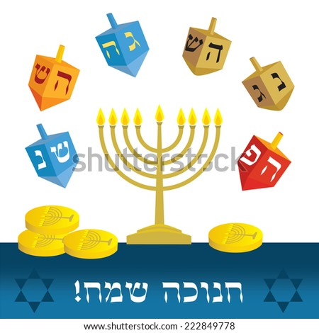 "Hanukkah menorah, dreidels and coins with the words ""Happy Hanukkah"" in Hebrew - stock vector"