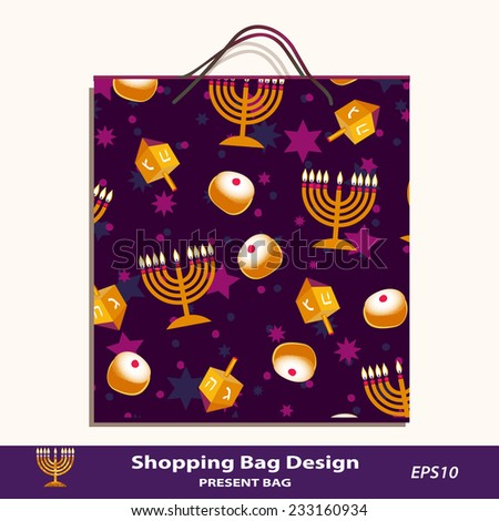 Hanukkah Present Bag design. Vector gift package template for sales, retail, souvenirs. Hanukkah seamless pattern is complete masked. Jewish Light Festival symbols - menorah, candles, dreidel & donuts - stock vector
