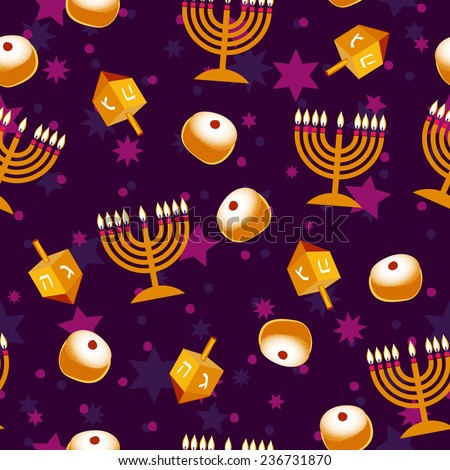 Hanukkah Seamless Pattern Vector Background For Wallpaper Decoration Wrapping Paper Greeting Card