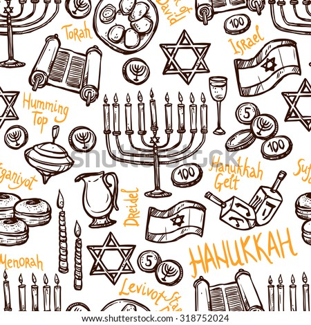 Hanukkah seamless pattern with hand drawn menorah torah and traditional food vector illustration - stock vector