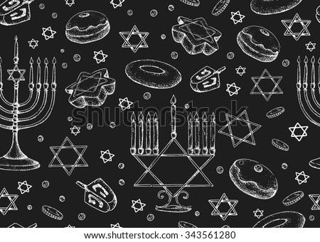 Hanukkah. Seamless vector pattern. Israel festival of light. Vector illustration. Hand drawn. Menorah, sweets, dreidel. Holiday background on the blackboard. - stock vector
