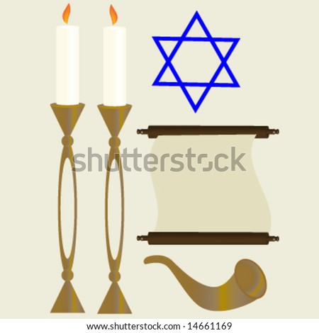 Hanukkah symbols - stock vector