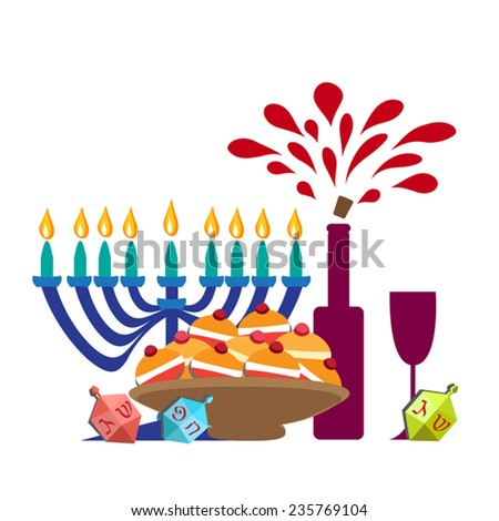 Hanukkah symbols and food vector illustration. Menorah, Sufganiyot( jelly donuts),Dreidels, wine bottle and glass for festive atmosphere. Bright Chanukian flat design composition. Eps 10. On white. - stock vector