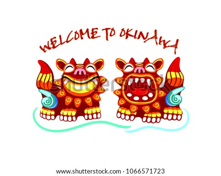 Happiness shisa (lions) welcome travel to Okinawa