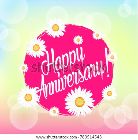 Happy anniversary beautiful greeting card bunch stock vector happy anniversary beautiful greeting card with bunch flowers background m4hsunfo