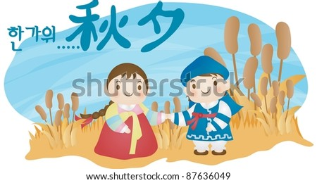Happy Autumn Festivals