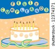 "Happy Birthday cake and ribbons; gender-neutral colors - SPANISH VERSION - ""Feliz cumpleanos"" - stock photo"