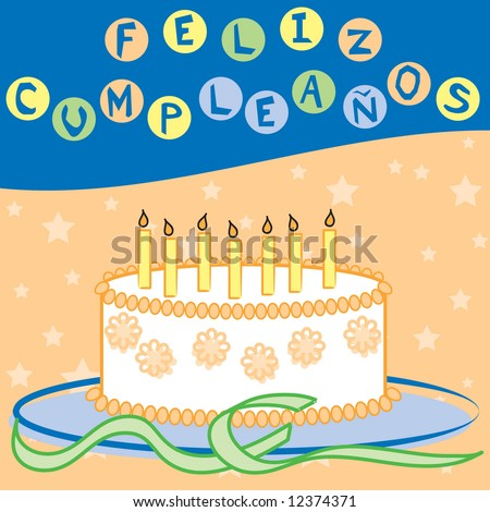 "Happy Birthday cake and ribbons; gender-neutral colors - SPANISH VERSION - ""Feliz cumpleanos"""