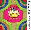 Happy birthday cake,Vector - stock vector
