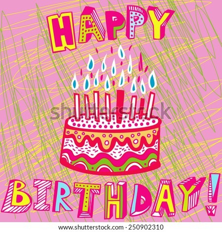 Happy Birthday Card Decorative Vector Hand Stock Vector 250902310